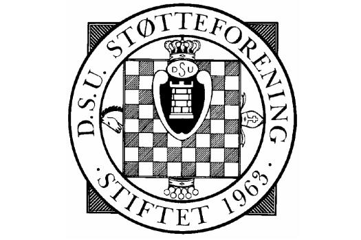 dsus logo